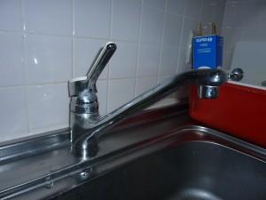 既存のキッチン水栓。