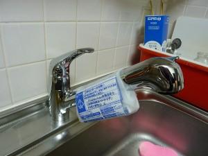 INAX:浄水機能付ハンドシャワー水栓。