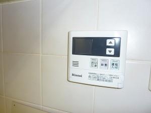 リンナイ社製の給湯器リモコンに。。。