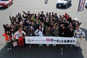 千葉県の某所のレース場で。。。